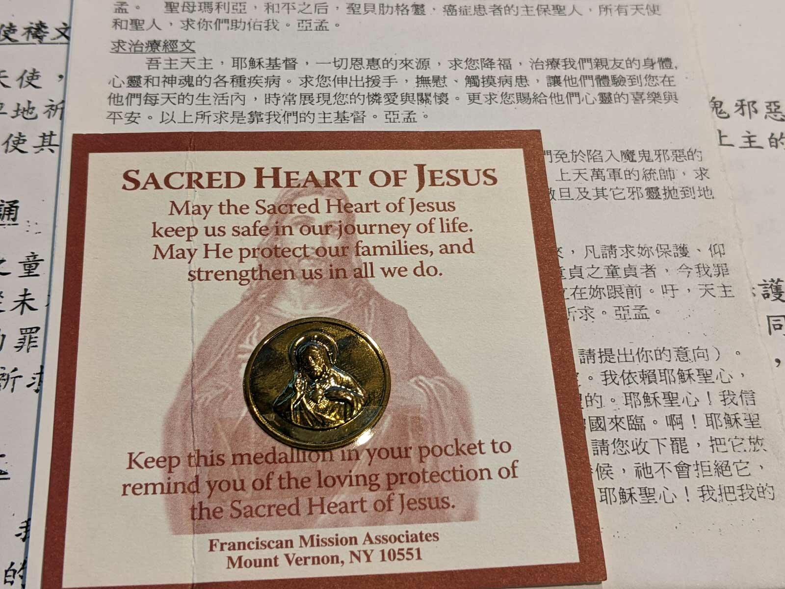 https://journal.yinfor.com/images/day-1-prayer-for-the-sick.jpg