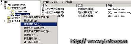 domainstep5.jpg