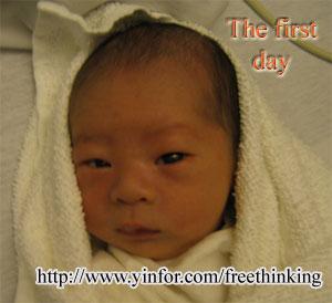 firstday_daniel.jpg
