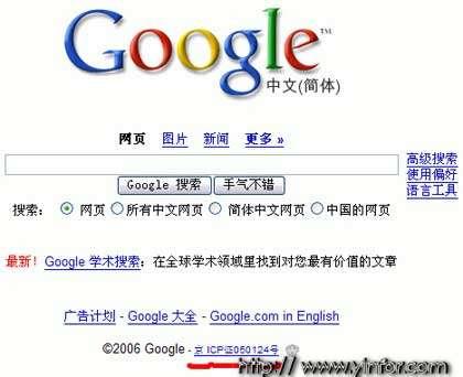 googlecnicp.jpg