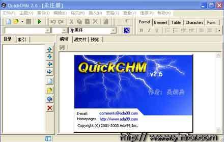 quickchm26.jpg