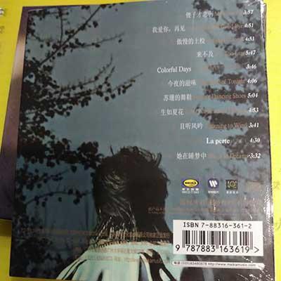 shengruxiahua-back.jpg