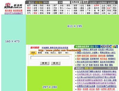 sina-firstscreen.jpg