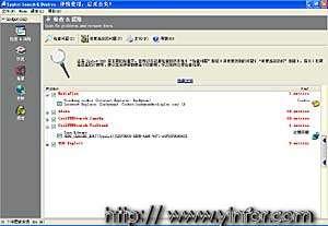 spybot20041117.jpg