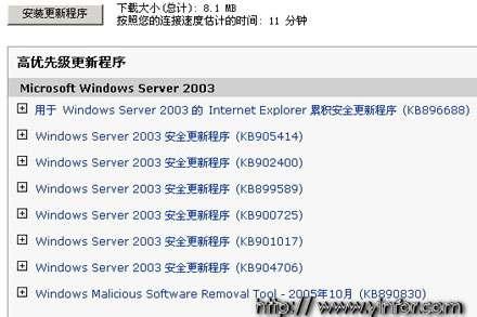 win2003update200510.jpg